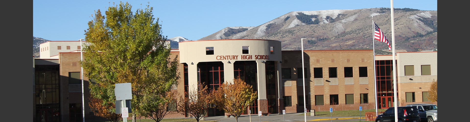 The front of the Century High School building.